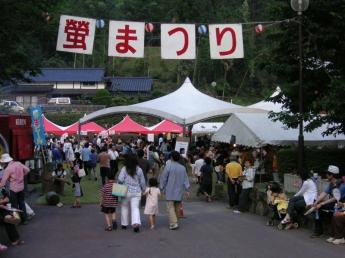 Firefly Festival (Tanada Shinsui Park, Toho-mura)