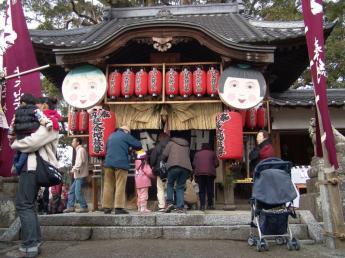 """Batabata Ichi (Bazaar) "" in Amagi"