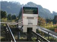 Slope Car of Hikosan