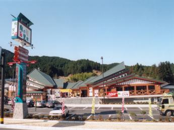 Michi no Eki Koishiwara Roadside Station