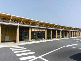 "Michi no Eki ""Munakata"" Roadside Station"