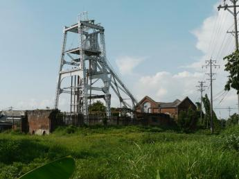 Former Miike Coal Mine Miyahara Pit