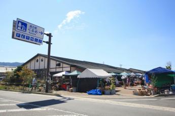 Michi no Eki Kurume Roadside Station