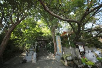 Nyoirin Temple