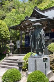 Kenchasai Festival at Reiganji Temple
