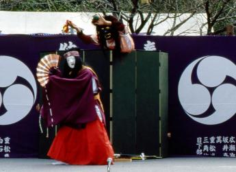 Iwato Kagura (Shinto Theatrical Dance)