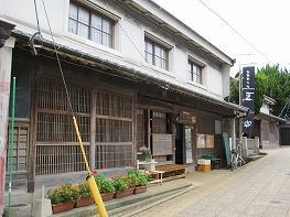 "Tsuyazaki Sengen Ethnological Museum""Ai-no-Ie House""…"
