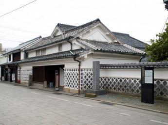 Kitahara Hakushu Birthplace and Memorial Hall