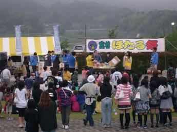 Miyawaka Firefly Festival