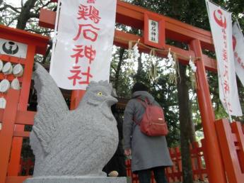 Keiseki Shrine, which may even help with baby colic…
