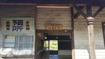 A station that has stayed the same since its opening in the Meiji Era…