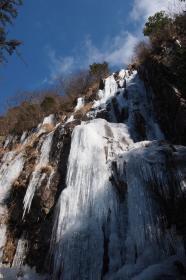 Impressively large icicles    The Icicles of Gouradani  (Commonly name: Nanshoga…