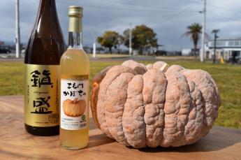 Japan's oldest Mikekado Pumpkins