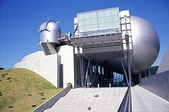 Saga Prefecture Space & Science Museum